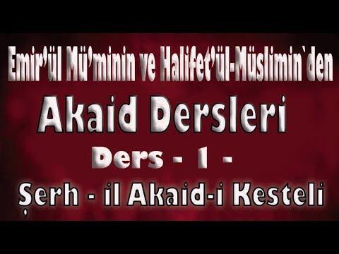 Avamili Cürcani Kitabı 3.ders      أما بعد فإن العوامل الخ   (Murat Çelik Elpasuri)