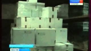 Обнаружено тысячи литров поддельной водки(Сотрудники полиции нашли 62 тысячи бутылок в здании одного из складов Ленинского района Саратова., 2013-03-19T13:49:43.000Z)