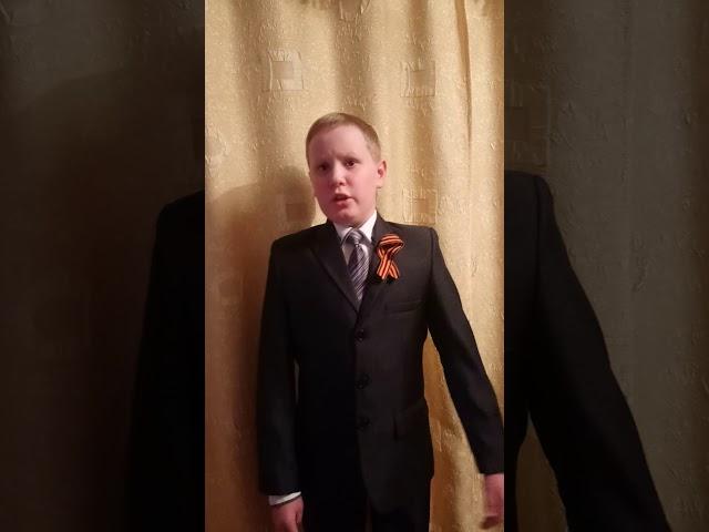№423 Самойлов Захар. Песня