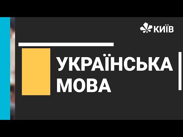 7 клас. Українська мова. Частка як частина мова.