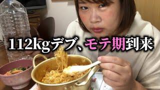 【近況報告】とリま、辛ラーメン食べながら鬼語り❤︎+.。((爆藁←