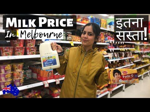 Indian Groceries in Melbourne | Coles Supermarket Australia 2019