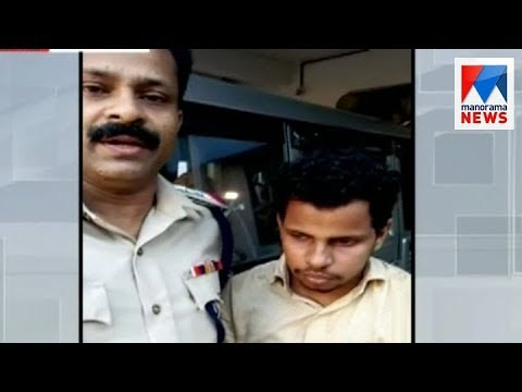 Sex chatting in whats aap group; young arrested | Manorama News