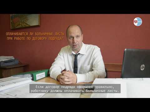 Договор подряда: основные положения и особенности
