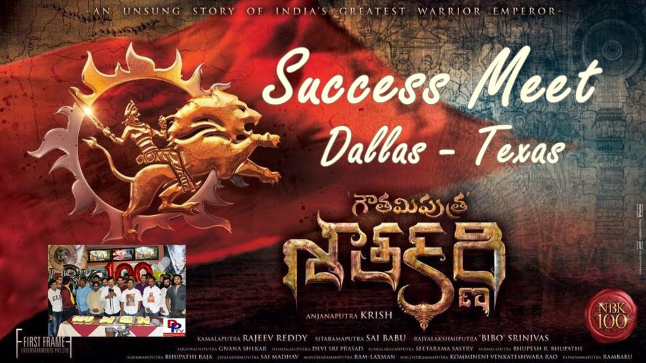TANTEX President KRU Speaks at Balakrishna - Gautamiputra Satakarni Success meet in Dallas, Texas