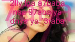 ally lga a7baba