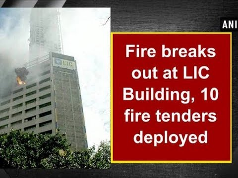 Fire breaks out at LIC Building, 10 fire tenders deployed - Uttar Pradesh News