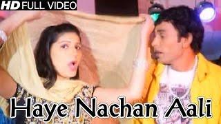 Sapna Dance | Hai Nachan Aali | Haryanvi New Super Hit DJ Song 2015 | NDJ Music