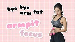 Armpit Fat Focus Arms Workout | DALSHABET | toning workout