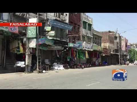 Faisalabad mein markets aur karobari markaz Band