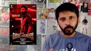 Vada Chennai – Review