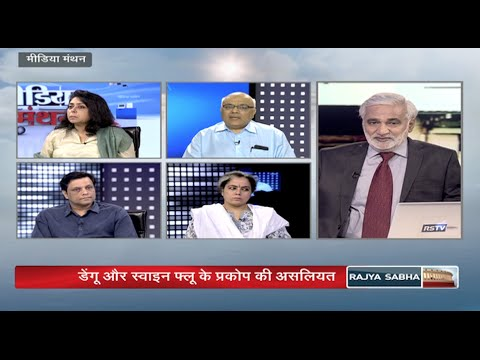 Media Manthan – Dismal state of healthcare issues reporting in news media