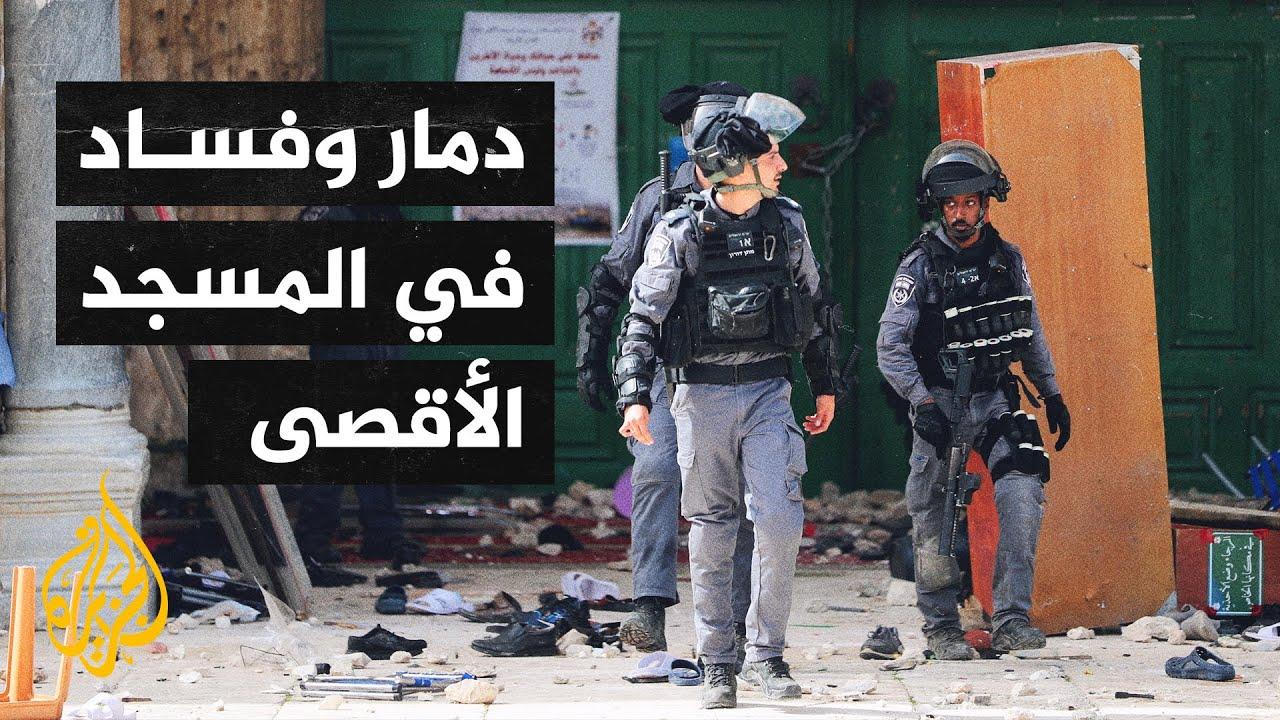آثار الدمار الذي لحق بالمسجد القبلي إثر اعتداء قوات الاحتلال على المصلين بداخله  - نشر قبل 19 ساعة
