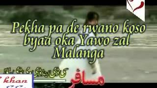 Ye Zama Nadan Malanga by Gul Panra with lyrics.wmv