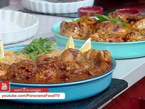 طريقه عمل دجاج مدمس على الطريقه الصينيه والايطاليه والمكسيكيه من ساره عبد السلام فى سنه اولى طبخ