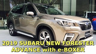 2019 SUBARU NEW FORESTER ADVANCE with e-BOXER! thumbnail