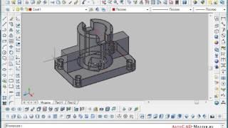 Моделирование в AutoCAD 3D. Урок №9. Моделирование детали №3 - автокад 2008  ... 535ad9b3e5c76