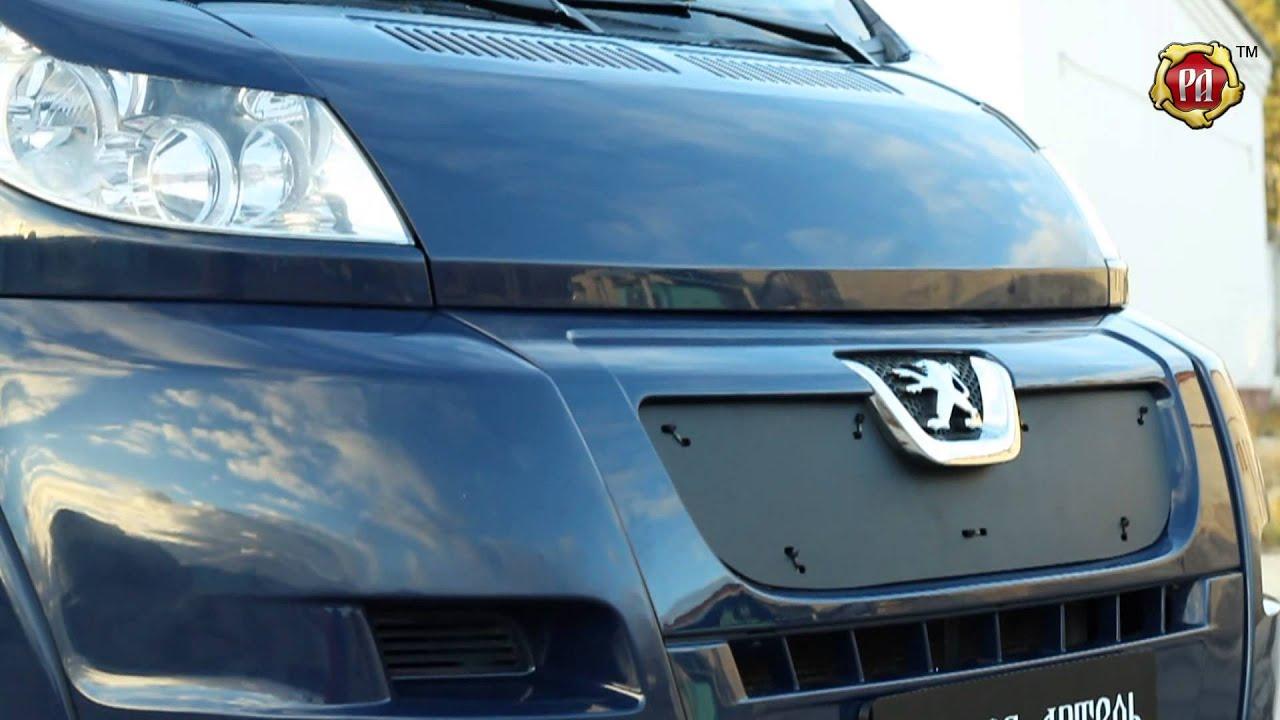 Auto1. By интернет-магазин автозапчастей auto1. By оптика и детали кузова. Панели кузова · autospace. Унп 101071003. Дата регистрации в.