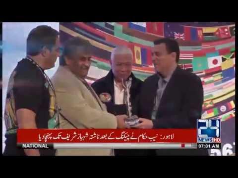 News Headlines   7:00 AM   19 Oct 2018   24 News HD