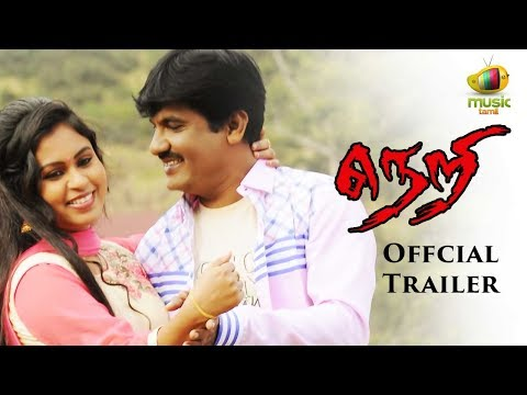 Latest Tamil Movie Trailer | Neri Official...