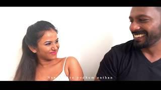 Oru Murai   Tamil Love Song   Shogun Babu   Dj Raghav   Arun nv   Avinash   Roja   VinothKumar