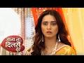 Jana Na Dil Se Door - 17th February 2017 | Upcoming Twist | Star Plus Jana Na Dil Se Door 2017