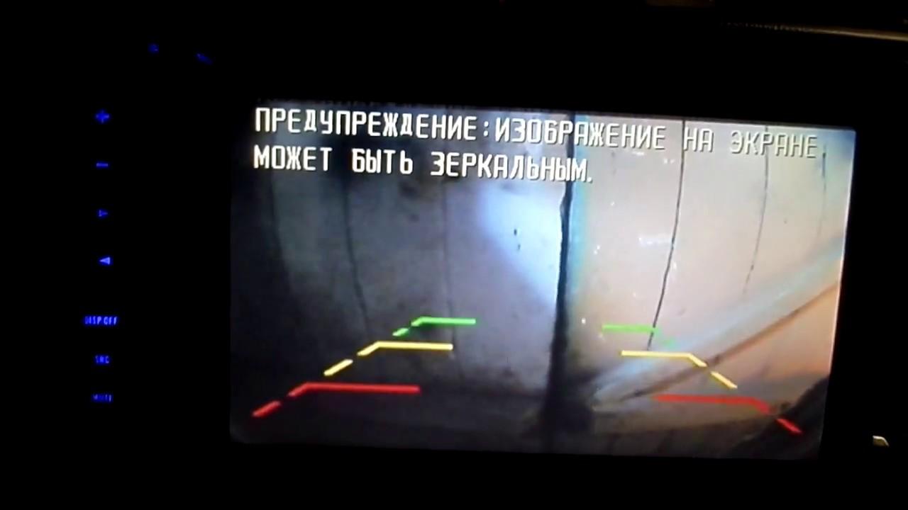 Радар-детекторы sho - me 685 и 213: обзор моделей, инструкция