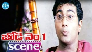 Jodi No 1 Movie Scenes - Shiva And Uday Kiran Comedy || Venya || Srija || Sumeet || Uttej