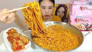 우유로 끓인 까르보불닭볶음면 먹방 Mukbang eating show 180613