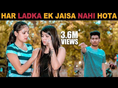 Har Ladka Ek Jaisa Nahi Hota | Aniket Beniwal