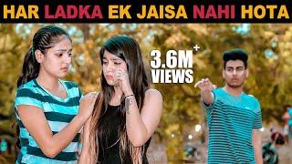 Har Ladka Ek Jaisa Nahi Hota | Be A Good Person |  Aniket Beniwal