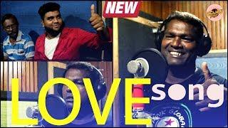 ''கண்ணே உன்னை காணாம..   super hit love failure songs   gana songs tamil collection   #kuppathuraja