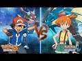 Pokemon Sun And Moon Kalos Ash Vs Misty Z Moves Vs Mega Evolution mp3