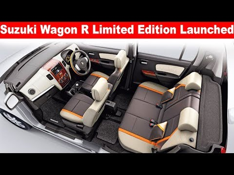 2018 Maruti Suzuki Wagon R Limited Edition Launched l HINDI