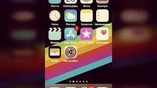Как сделать так чтобы iPhone сам отвечал на телефонные звонки