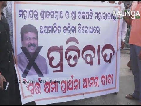 Dharmendra Pradhan Row Refuses to Die Down