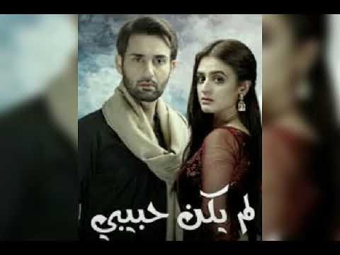 مسلسلات باكستانيه