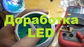 Простая доработка светодиодной лампы без драйвера, чтобы лампа служила так же долго как с драйвером(Интересные товары на..., 2015-11-06T21:48:30.000Z)