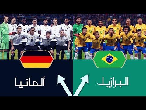 خمن؟ من هو المنتخب الأكثر فوزا بالمباريات في كأس العالم