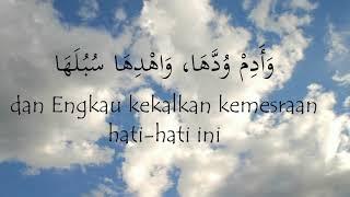 Download do'a rabithah