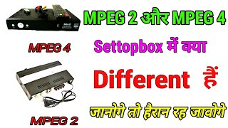 MPEG 2 and MPEG 4 Set top box mein kya Difference hai ?
