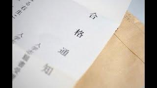"""ジャガー横田 """"中学受験で得たもの""""語った長男に称賛の声 ! 最新ニュー..."""