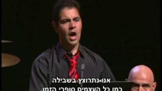 Oded Zehavi - Old Poet