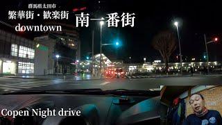 【繁華街・歓楽街】太田駅 南一番街 『Copen Night drive』