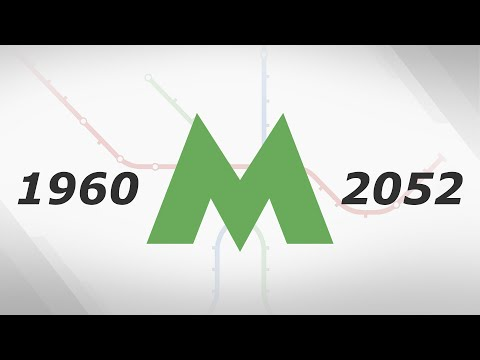 Развитие Киевского метрополитена [1960-2052]