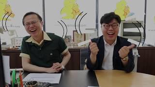 [함.LAB] 비타민D의 모든 것! (Feat. 인천 …