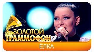 Ёлка  - Прованс (Live, 2015)