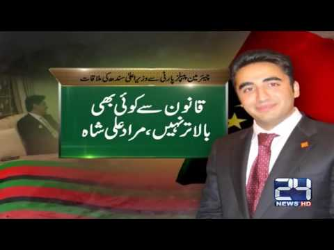 Murad Ali Shah takes Bilawal into trust on Karachi situation
