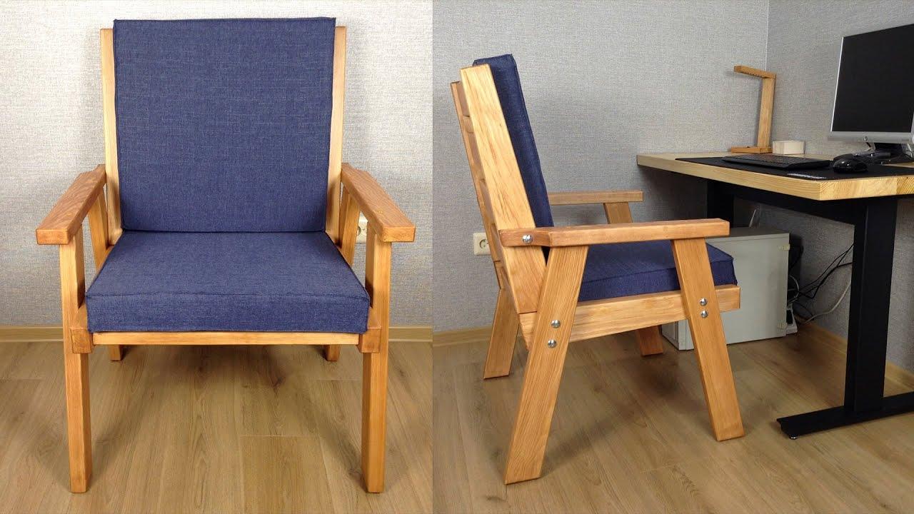 КРЕСЛО своими руками | DIY Outdoor Chair