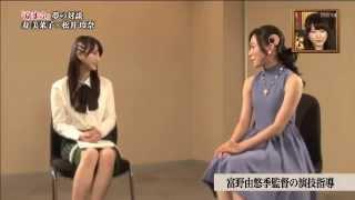 寿美菜子 [ アニマゲー #3 14.10.19 ] 寿美菜子 検索動画 4